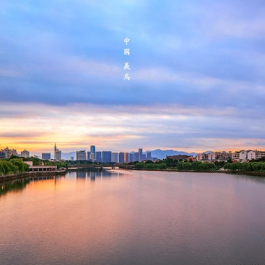 Yiwu-Climate-and-Weather