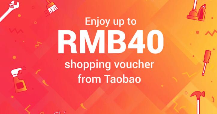 taobao-promo-code