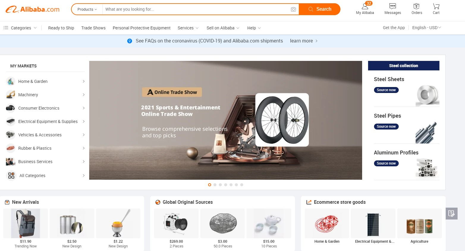 alibaba-find-suppliers